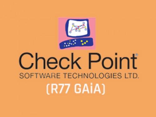 Security Administrator (R77 GAiA)